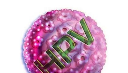 HPV基因分型检测有助于预防宫颈癌